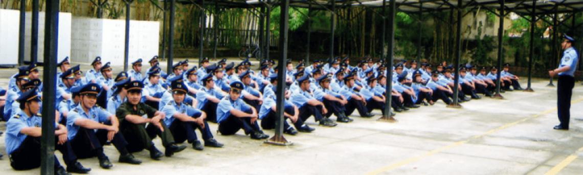 Công ty Bảo vệ Thăng Long 7