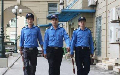 4 điều nhân viên bảo vệ không được làm